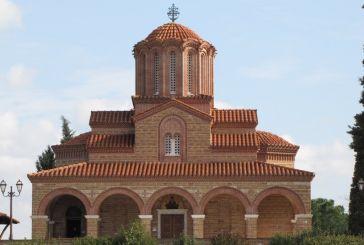 Σύλλογος Πραμαντιωτών Αγρινίου: Εκδρομή σε Θεσσαλονίκη – Σουρωτή