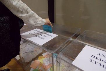 Εκλογές ΤΕΕ: που θα στηθούν κάλπες στην Αιτωλοακαρνανία