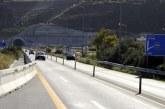 Δείτε πού δημιουργούνται πέντε νέοι κόμβοι στην Παλαιά Εθνική Οδό Αθηνών-Κορίνθου