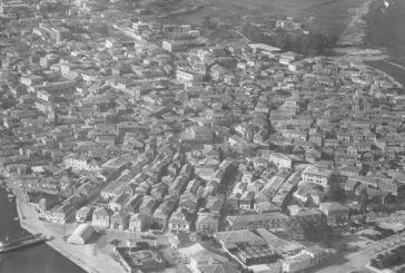 Αεροφωτογραφίες της Λευκάδας του 1972