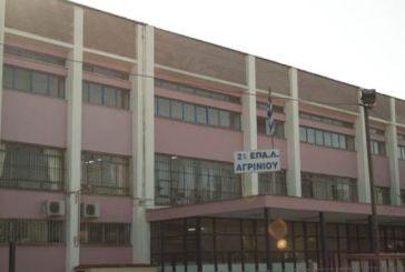 Το 2ο ΕΠΑΛ Αγρινίου ενημερώνει τους εργοδότες για τις θέσεις Μαθητείας