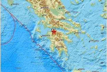 """""""Κουνήθηκε"""" και το Αγρίνιο από σεισμό με επίκεντρο στην Αχαΐα"""