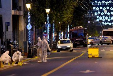 Συναγερμός στην ΕΛΑΣ: Άφησαν βόμβα σε σακίδιο στο υπ. Εργασίας