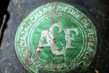 Ενός λεπτού σιγή για τη Σαπεκοένσε και στα γήπεδα της Αιτωλοακαρνανίας