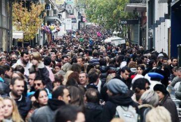 Δυσοίωνες δημογραφικές εκτιμήσεις για την Ελλάδα