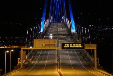 Πάσχα 2017: 10.000 περισσότερα οχήματα πέρασαν από τη γέφυρα Ρίου-Αντιρρίου