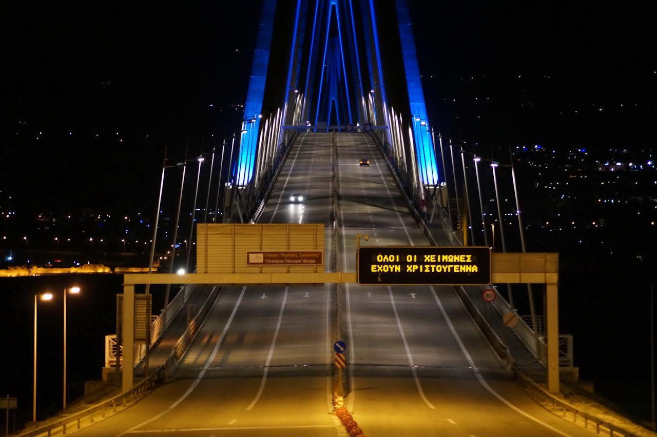 Επέκταση 10ωρης διέλευσης από τη Γέφυρα ζητά ο Δήμος Ιερής Πόλης Μεσολογγίου
