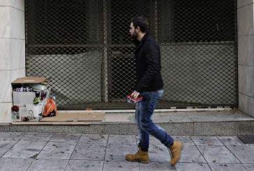ΙΟΒΕ: Η Ελλάδα «διώχνει» τους επιχειρηματίες – 200.000 άτομα διέκοψαν τη δραστηριότητά τους το 2015