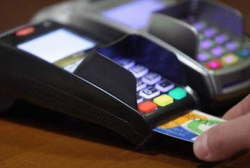 Έκλεψε την κάρτα ηλικιωμένης από την Κατούνα και έκανε τα ψώνια του Αγρίνιο…