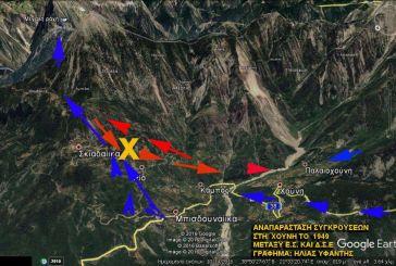 10-2-1949: Η μάχη της Χούνης, η τελευταία του εμφυλίου στην Αιτωλοακαρνανία