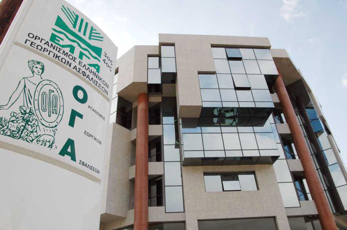 Ενημέρωση από την Περιφερειακή Διεύθυνση ΟΓΑ  για την καλύτερη εξυπηρέτηση των συναλλασσομένων πολιτών