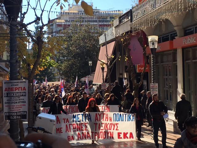 Το Εργατικό Κέντρο Αγρινίου καλεί σε συγκέντρωση στην κεντρική πλατεία