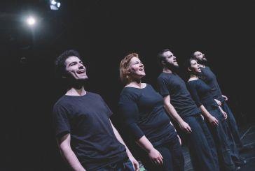 «Όνειρο Καλοκαιρινής Νύχτας» στο Μικρό Θέατρο Αγρινίου