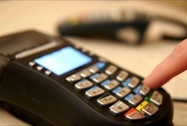 Το νέο σύστημα πληρωμών με πλαστικό χρήμα -Σαρωτικές αλλαγές στις συναλλαγές