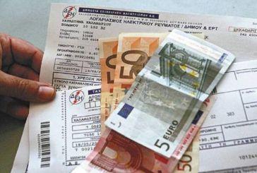 Ενημέρωση για το βοήθημα σε καταναλωτές με χαμηλά εισοδήματα για επανασύνδεση ρεύματος