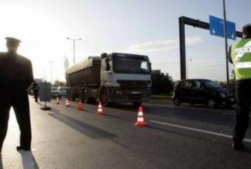 Κυκλοφοριακές ρυθμίσεις στους κλάδους του κόμβου Δερβενίου της Κορίνθου-Πατρών