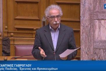 Απάντηση Γαβρόγλου για  ΔΠΦΠ και το μέλλον των τμημάτων του Αγρινίου