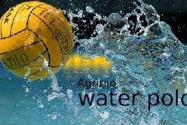 Όσα πρέπει να ξέρετε για το waterpolo στο Αγρίνιο