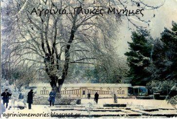 Το Πάρκο του Αγρινίου χιονισμένο στο πέρασμα των δεκαετιών
