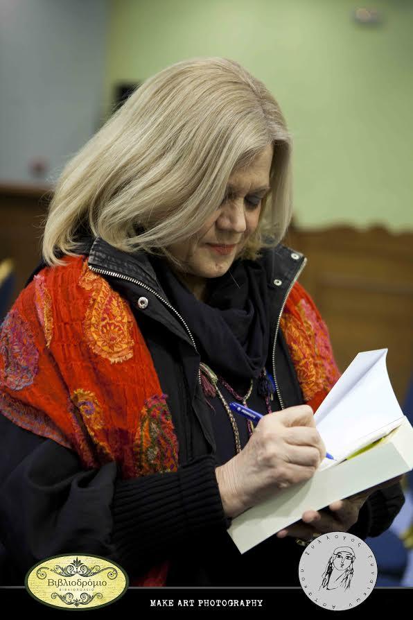 """""""Μετά Φόβου""""- παρουσιάστηκε στον Αστακό το νέο μυθιστόρημα της Ελένης Πριοβόλου"""