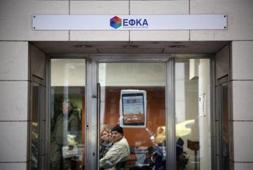 Υπό ποιες προϋποθέσεις διαγράφονται τα χρέη προς τον ΕΦΚΑ