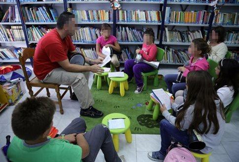 Οι μαθητές του ολοήμερου θα μπορούν να συνεχίζουν στο κέντρο δημιουργικής απασχόλησης   (Φωτογραφία:  ΑΠΕ )