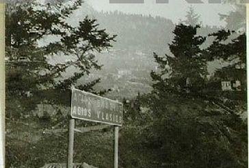 1969: Δύο αδημοσίευτες εικόνες του Αγίου Βλασίου & Αχελώου