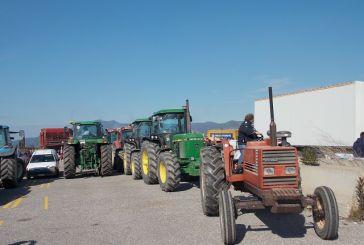 Ψήφισμα στήριξης του αγώνα των μικρομεσαίων αγροτών από το Ν.Τ.ΑΔΕΔΥ