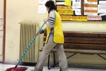 Aνατροπή Τώρα: Να αυξηθεί σε πλήρες το ωράριο του προσωπικού καθαριότητας ΙΔΑΧ