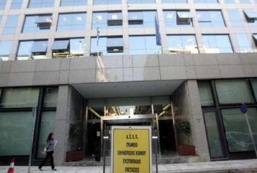 ΑΣΕΠ: Ξεκινάει ο έλεγχος, βγαίνουν τα αποτελέσματα της 1Κ/2017 για θέσεις στα Δικαστήρια