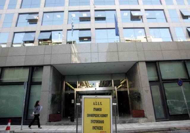 ΑΣΕΠ: Στο Εθνικό Τυπογραφείο τέσσερις νέες προκηρύξεις για μόνιμες προσλήψεις