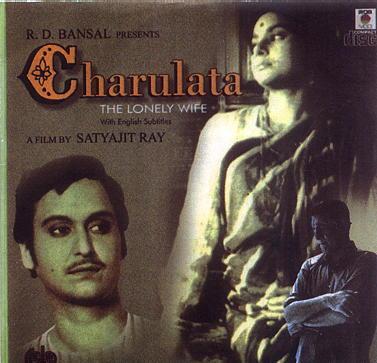 charulata-1964p