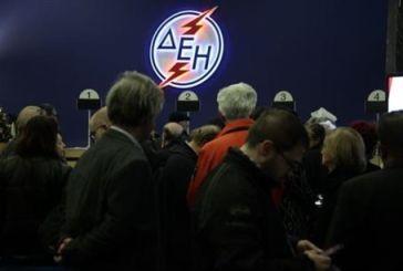 ΔΕΗ: Παράταση έως τέλος Φεβρουαρίου για τη ρύθμιση οφειλών έως 500 ευρώ
