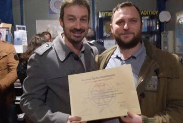 Κοπή πίτας και απονομή διπλωμάτων σε εκδήλωση του Ναυτικού Ομίλου Μεσολογγίου