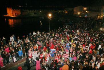 Μέχρι τις 5 Φεβρουαρίου οι δηλώσεις συμμετοχής στην καρναβαλική παρέλαση της Ναυπάκτου
