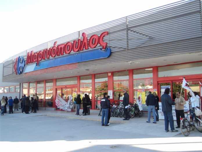 Στο «σφυρί» βγαίνει κατάστημα του Μαρινόπουλου στο Αγρίνιο