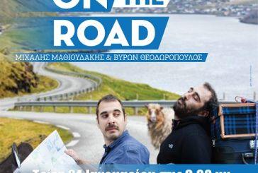«On the Road»: Stand up comedy στο Μικρό Θέατρο Αγρινίου