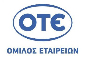 Ο Όμιλος ΟΤΕ ενδιαφέρεται να καλύψει θέση Πωλητή για το Κατάστημα του Μεσολογγίου