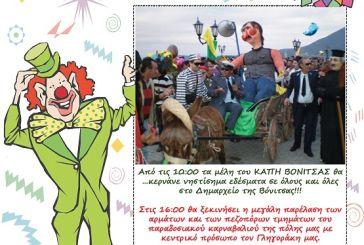 Βόνιτσα: Έτοιμος ο Γληγοράκης Αχυρένιος για να βολτάρει την Καθαρή Δευτέρα