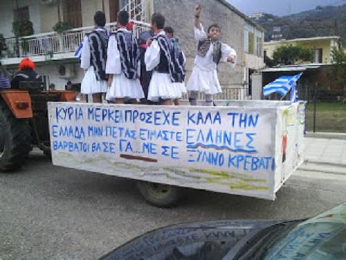 ΚΑΡΝΑΒΑΛΙ 2012 019
