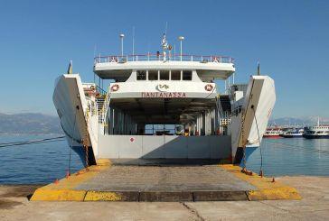 Λιμενικό: σε κρίσιμη κατάσταση η 53χρονη από το Καινούργιο που έπεσε στη Θάλασσα