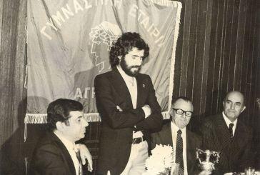 Όταν το Αγρίνιο τιμούσε τον Μιχάλη Κούση πριν δεκαετίες (φωτό)