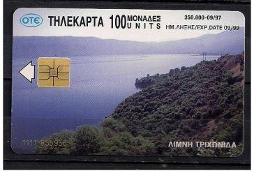 Η Τριχωνίδα και η Γαβαλού σε τηλεκάρτα του 1997