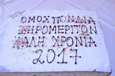 GAKIAS TSELIOS 1 (102)