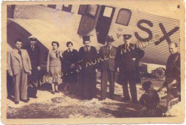 Πόσοι επιβάτες πετούσαν προς Αγρίνιο, όταν λειτουργούσε το αεροδρόμιο;