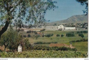 Το παλιό νοσοκομείο Αγρινίου σε ταχυδρομική κάρτα του '60