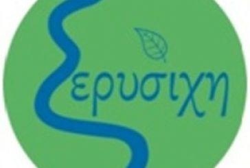 Ως οργάνωση παραγωγών εσπεριδοειδών εγκρίθηκε ο Συνεταιρισμός Ερυσίχη Παραχελωϊτιδος