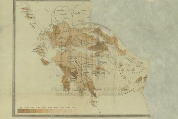 """Χάρτης του 1882 για την διάδοση της παιδείας """"παρά τω ανδρικώ φύλω"""""""