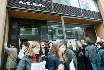 ΑΣΕΠ: Έξι προκηρύξεις μέχρι τον Απρίλιο για 1.189 μόνιμες θέσεις