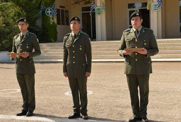 Το νέο ΔΣ του Συνδέσμου Εφέδρων Αξιωματικών Αιτωλοακαρνανίας